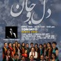 Persian traditional event in Toronto