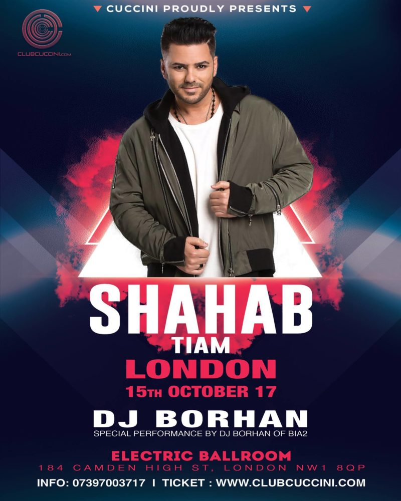 DJ Borhan in London, England